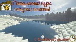 2020-11-14_17.54.10.jpg