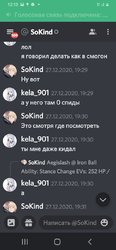 Screenshot_20210106-121319_Discord.jpg