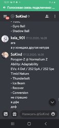 Screenshot_20210106-121120_Discord.jpg