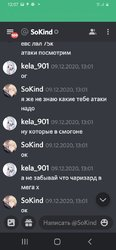 Screenshot_20210106-120749_Discord.jpg