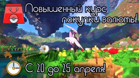 2021-04-19_23.53.23.jpg